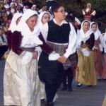Δραστηριότητες για Παιδιά – Παραδοσιακοί Χοροί