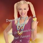 Οι Stars του «Dancing» σας Δίνουν Αυτόγραφα