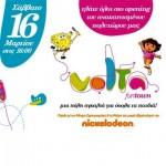 Εγκαίνια του Volta Fun Town στην Μαρίνα Φλοίσβου