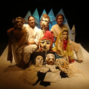 Θέατρο Αερόπλοιο Παιδική Σκηνή Οι 12 Θεοί του Ολύμπου