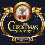 The Christmas Factory μια Χριστουγεννιάτικη Εκδήλωση για τα Παιδιά
