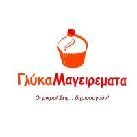 gluka mageiremata-photo-gia-mamades.gr