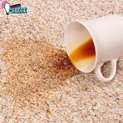 Πως να Καθαρίσουμε Λεκέδες από Καφέ η Τσάι