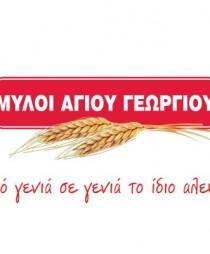 gia-mamades.gr-photo-psyxagwgia- theatrikes parastaseis- mylwnou-myloi agiou gewrgiou