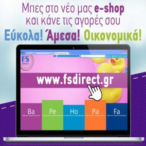 www.fsdirect.gr : Τα πάντα για το παιδί εύκολα, γρήγορα, οικονομικά μόνο με 3 κλικ