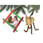 Στολιδια Χριστουγέννων