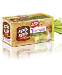 Νέα Γεύση Κρις – Κρις Τόστιμο! Μεσογειακό με Σκόρδο και Βασιλικό