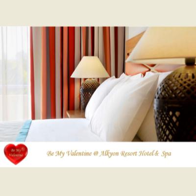 Το Alkyon Resort Hotel & Spa  Γιορτάζει τον Άγιο Βαλεντίνο