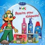 Διαγωνισμός Adelco Kids, Κερδίστε 6 Σετ Παιδικής Περιποίησης