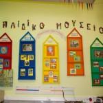 Εκπαιδευτικά Προγράμματα στο Παιδικό Μουσείο τον Ιούλιο
