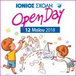 OPEN DAY ΙΟΝΙΟΥ ΣΧΟΛΗΣ, 12 Μαΐου 2018