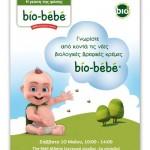 Βιολογικές Βρεφικές Κρέμες bio-bebe