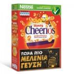 Δημητριακά για Παιδιά με πιο μελένια γεύση!