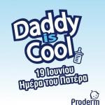 Διαγωνισμός Proderm Daddy is Cool, μόνο για Μπαμπάδες!